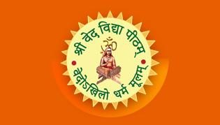 Vasanta Navaratri   Ugadi   Sri Rama Navami